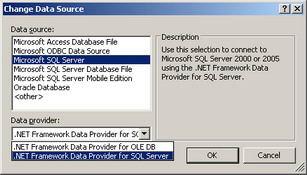 انتخاب نوع منبع داده