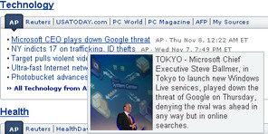 انتشار خبر به کمک فناوری Ajax