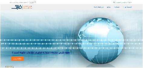 Fabak1 آشنایی با ASP.NET